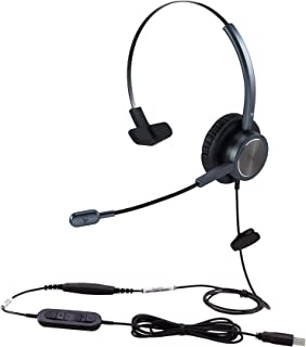 VOPTECH 【国内正規品】 片耳ヘッドセット DXモデル UC809 (Silver) USB ノイズキャンセリング マイク付き テレワーク web会議 1年間メーカー保証