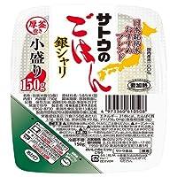 サトウ食品 サトウのごはん 銀シャリ 小盛り 150g×20個入