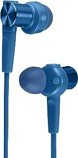ソニー イヤホン 重低音モデル MDR-XB55 : カナル型 ブルー MDR-XB55 L