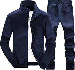 Howely Mens 2-Piece Athletic Trousers Solid Hoodie & Sweat Pants Set