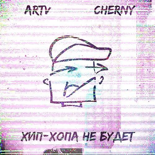 Artv & CHERNY