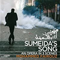 Sumeida's Song by The Mimesis Ensemble (2012-10-09)