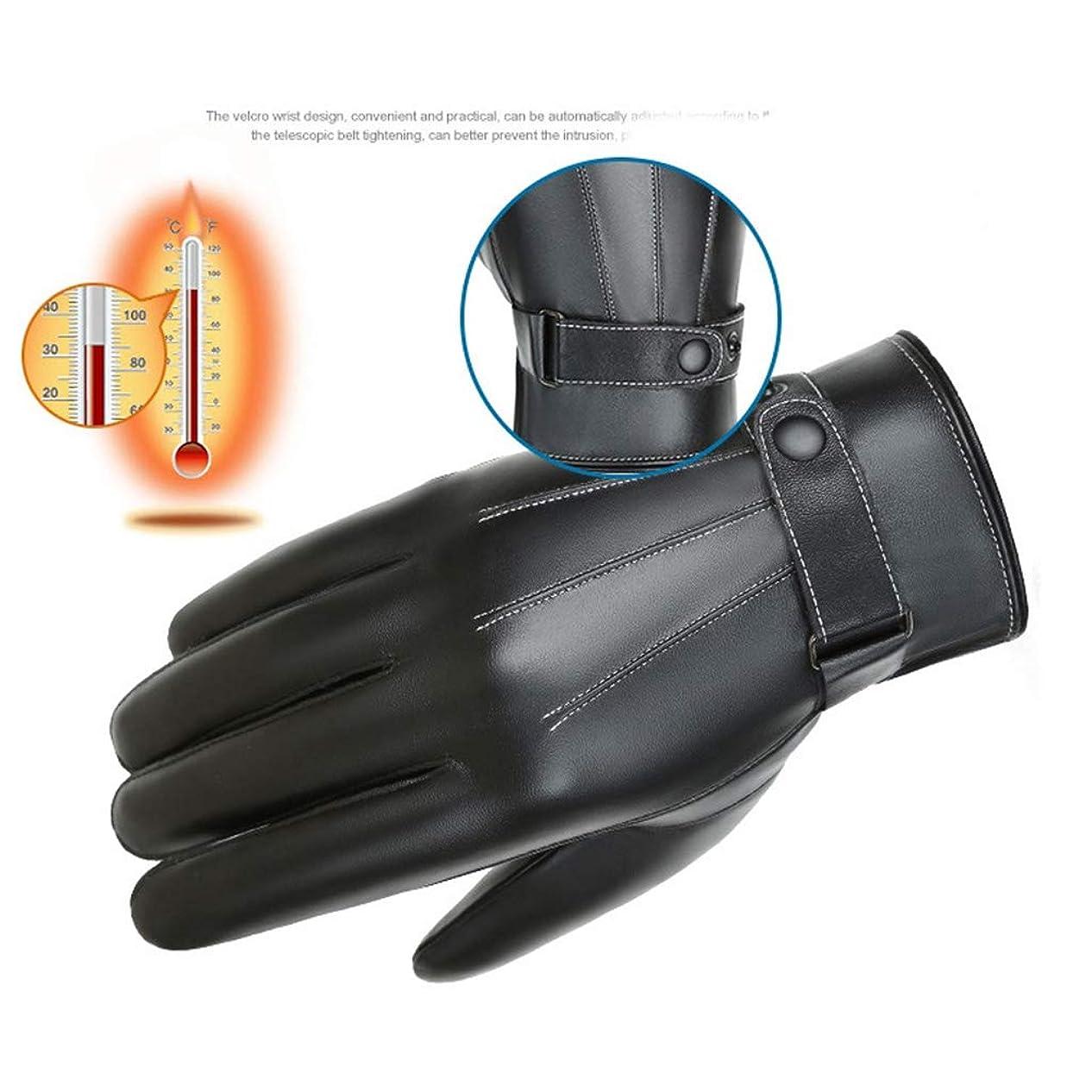 雇う廃止たらいタッチスクリーンのメンズグローブ冬プラスベルベット厚い暖かい防風防水ライドバイクバイクの乗り物の手袋