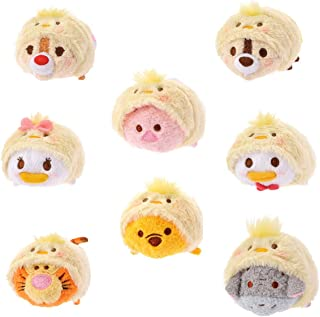 Disney Tsum Tsum Easter Set - Donald, Daisy, Chip, Dale, Pooh, Piglet, Tigger, Eeyore (Japan Import)
