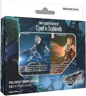 Final Fantasy TCG Cloud VS Sephiroth Two Player Starter Decks Set
