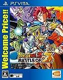 Namco Bandai PlayStation Vita Games & Hardware