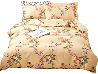 Floral Yellow Duvet Cover Set King Size, 100% Cotton 400 Thread Count Hotel Collection, Comforter Cover with Zipper Closure and 2 Pillow Shams
