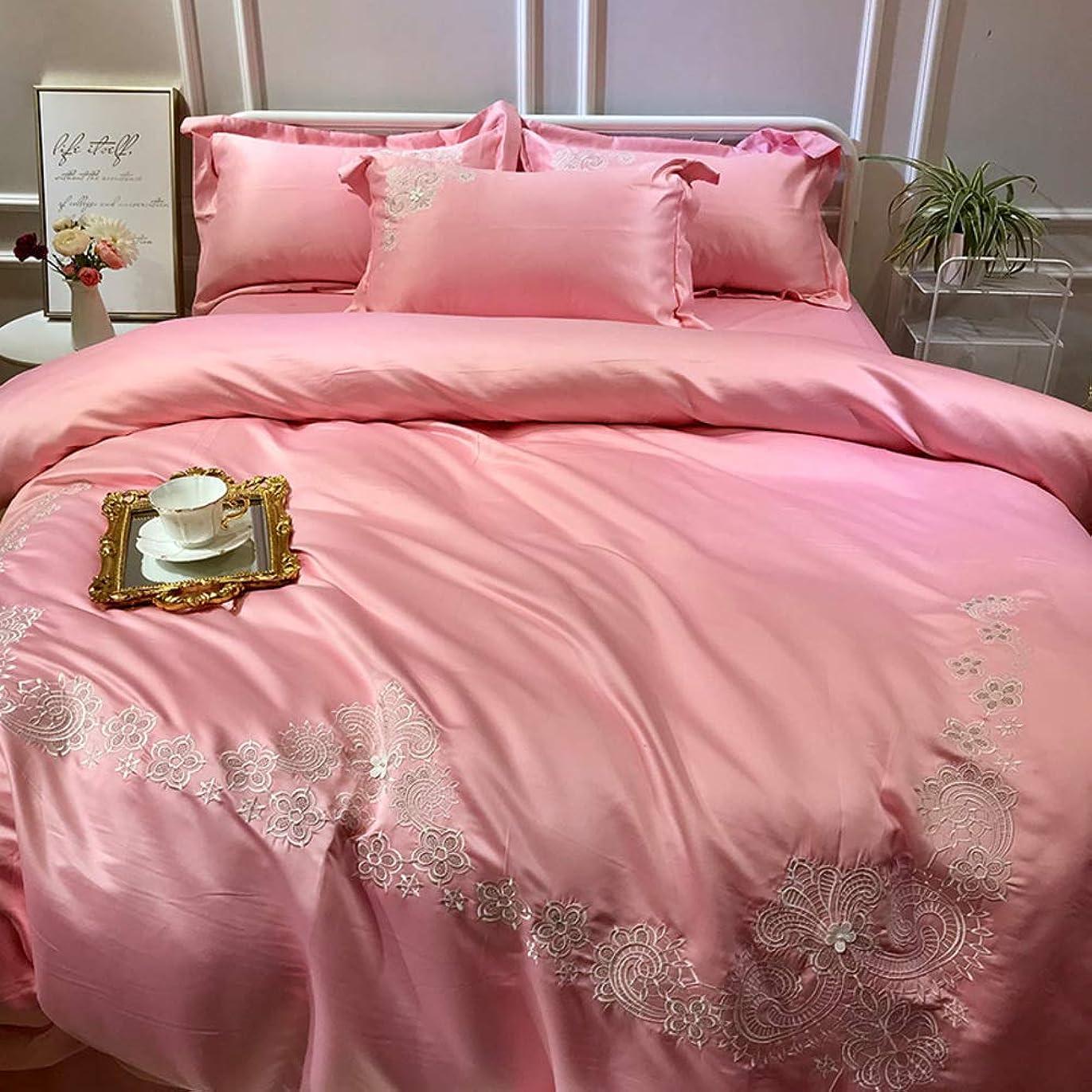 精通したブローホール似ている高級 サテンシルク 寝具ベッド, 高級 4 ピース 100% スーパーソフト ファイバー セクシー 羽毛布団カバーセット シート 枕カバー-c