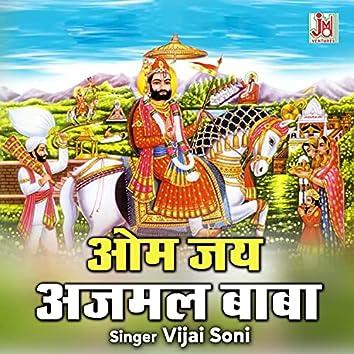 Om Jai Ajmal Baba (Hindi)