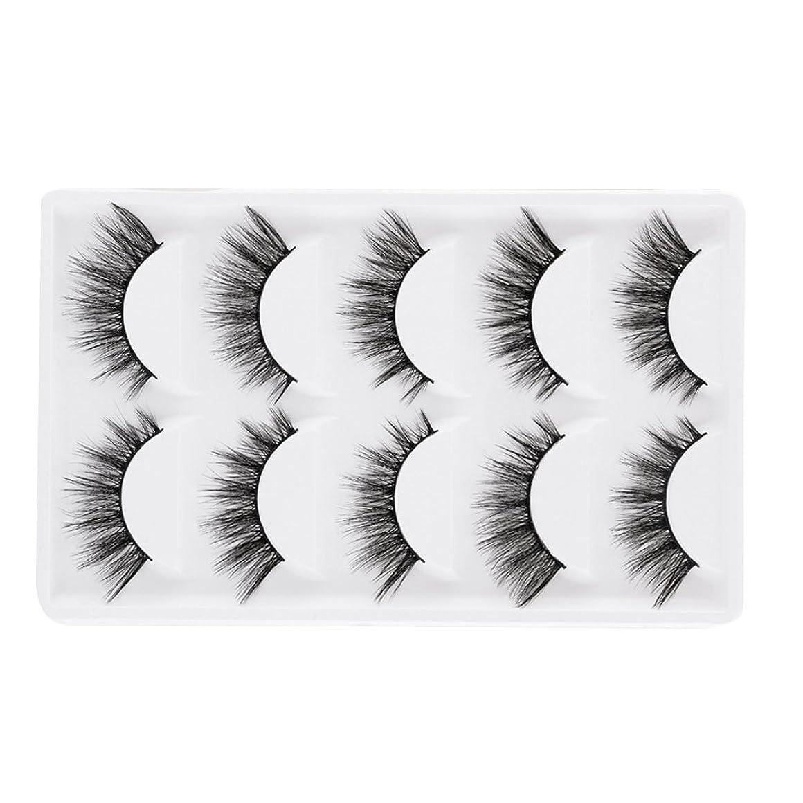 視線説得私たちのCUTICATE 3Dまつげ10PCS再利用可能なフルアイつけまつげエクステ美容