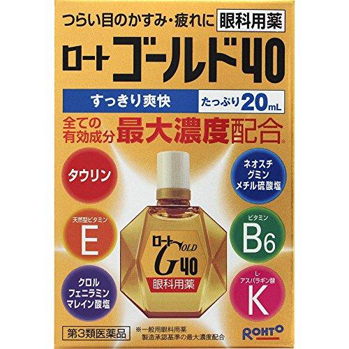 【第3類医薬品】ロートゴールド40 20mL