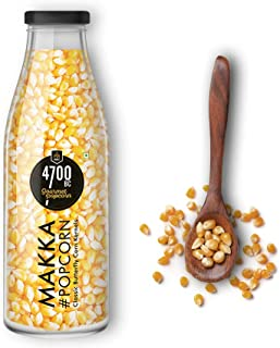 4700BC Popcorn Makka, Jumbo Mushroom Corn Kernels, Glass Bottle, 425g