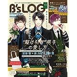 B's-LOG 2020年11月号 [雑誌]