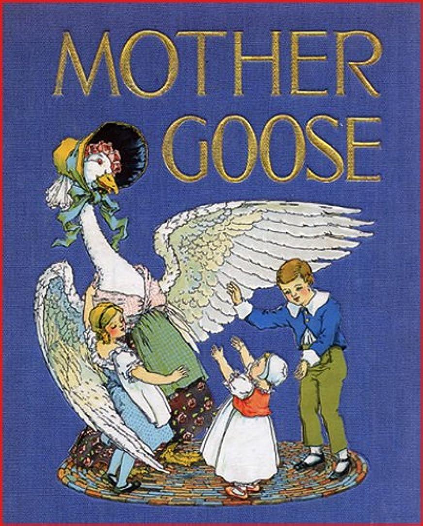 銀河酔っ払い現代Mother Goose: Volume 4 - Children's Nursery Rhymes (Illustrated) (English Edition)