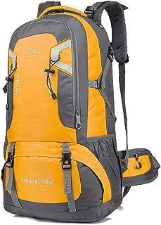 登山バッグ 登山用リュック バッグ ザック 40L ~60L 5色選び バックパック リュックサック 大容量 リュック 登山 旅行 防災 遠足 軽量 撥水 アウトドア 男女兼用 レディース メンズ ザック
