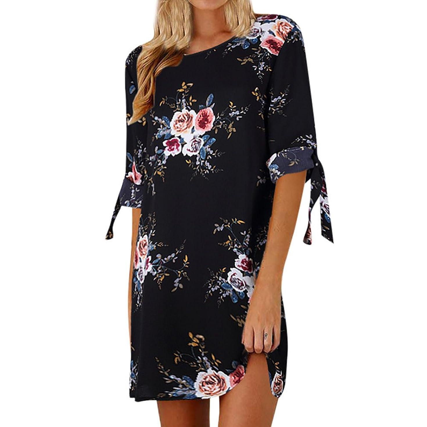 BingYELH Women Floral Print Self-tie Sleeve Tunic Shift A Line Shirt Dress Mini Summer Chiffon Casual Dress
