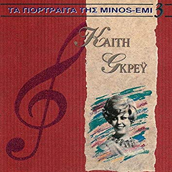 Ta Portreta Tis Minos EMI (Vol. 3)