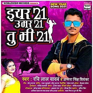 Year 21 Umar 21 Tu Bhi 21