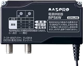 電源供給器(ブースター電源部) DC15V 屋内用 BPS6W(BPS5後継品)