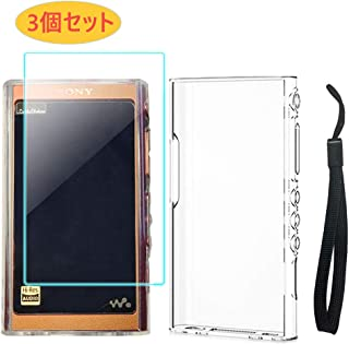【3個セット】NW-A50シリーズ Sony ソニー ウォークマン Walkman 用 ソフト TPU ケース&強化ガラス 保護フィルム NW-A55NW-A55 NW-A56 NW-A57 ガラスフィルム 耐指紋 液晶保護フィルム&フィンガーストラップ