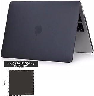 MBP13MB【実機検証済み】【 2016 / 2017 / 2018 MacBook Pro Ratina 13.3 Matte マット Black ブラック 黒 】2016以降 Touch Bar搭載モデル ケース 高品質シェルカバー 超薄...