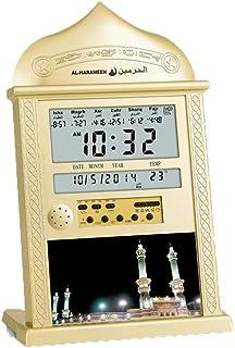 ساعة الاذان الجدارية الحرمين HA 4004 ذهبية