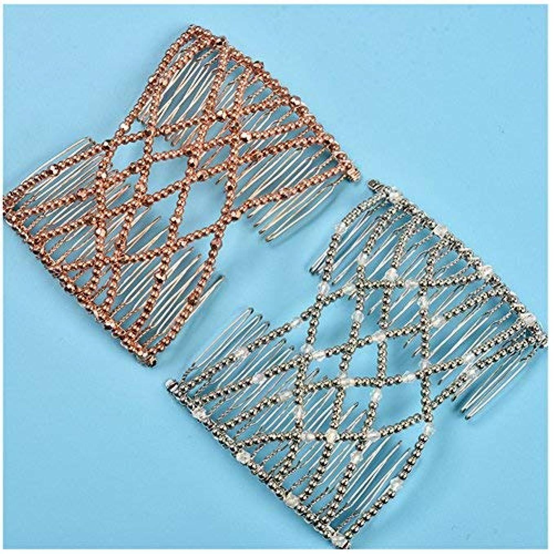 割る保持する貨物Lovef 2pcs Fashion Magic Beaded Elasticity Double Hair Comb Clip Stretchy Women Hair Accessories [並行輸入品]