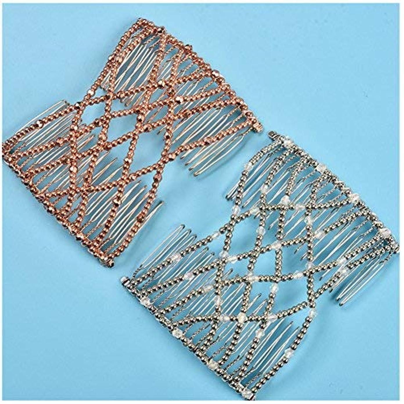 下線魂歴史的Lovef 2pcs Fashion Magic Beaded Elasticity Double Hair Comb Clip Stretchy Women Hair Accessories [並行輸入品]