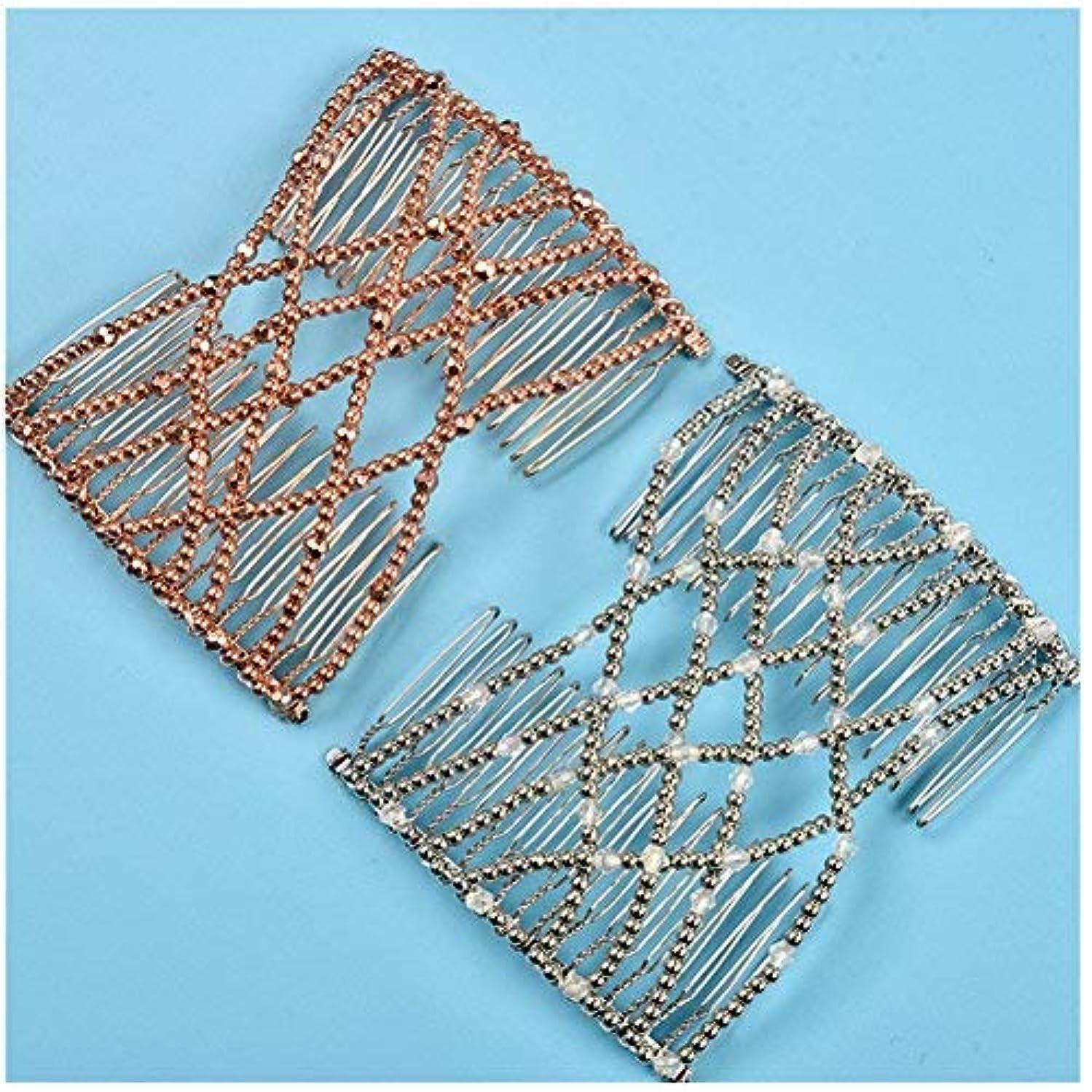 受信機分岐するラップトップLovef 2pcs Fashion Magic Beaded Elasticity Double Hair Comb Clip Stretchy Women Hair Accessories [並行輸入品]