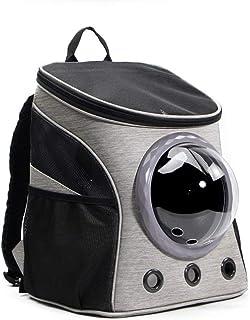 XIUhua ペット旅行用バッグ、旅行輸送用ペットバッグ、ショルダースペースカプセル、小型ペット用バックパック、猫、ペット、猫用ケージ ペットトラベルバッグ (Color : Light gray)
