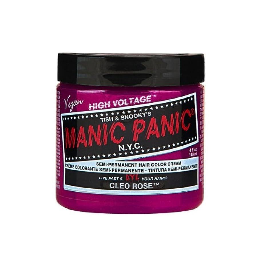 ミント無し社会MANIC PANIC マニックパニック 118ml Cleo Rose クレオローズ MC11046