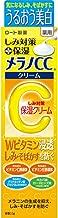 merano CC medicinal stain protection