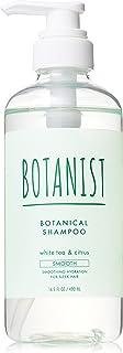BOTANIST(ボタニスト) ボタニカルリフレッシュシャンプー スムース シャンプー ホワイトティーとシトラスの香り 白 490mL さらさら ヘアケア 夏限定
