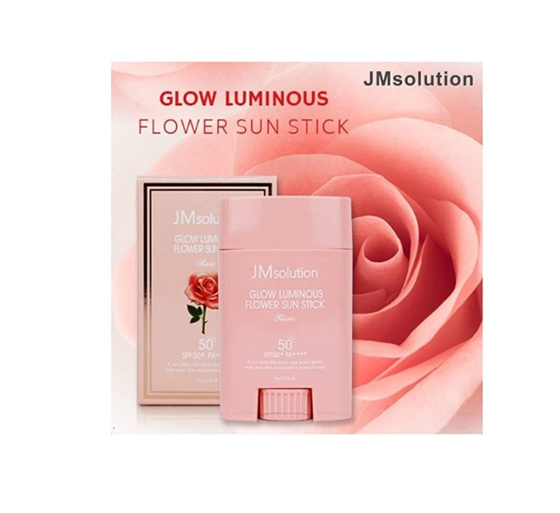 タンクスクワイアグラフィックJM Solution Glow Luminous Flower Sun Stick Rose 21g (spf50 PA) 光る輝く花Sun Stick Rose