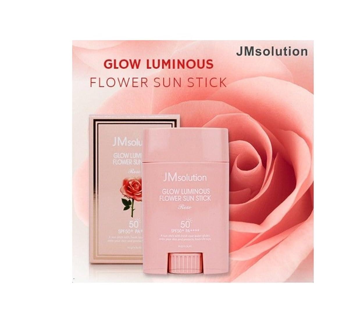 喜劇重力寛大なJM Solution Glow Luminous Flower Sun Stick Rose 21g (spf50 PA) 光る輝く花Sun Stick Rose