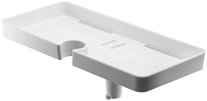 差西作り上げる山崎実業 シャワーホルダートレイ ホワイト 約W22×D10.5×H8.5cm ミスト 7853