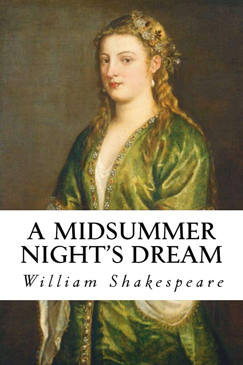 寝てる状態スペースA Midsummer Night's Dream (English Edition)