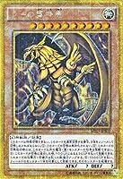 遊戯王OCG ラーの翼神竜 ミレニアムゴールドレア MB01-JPS03-GR ミレニアムボックス ゴールドエディション(MB01)