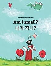 Am I small? 제가 작나요?: Children's Picture Book English-Korean (Bilingual Edition)