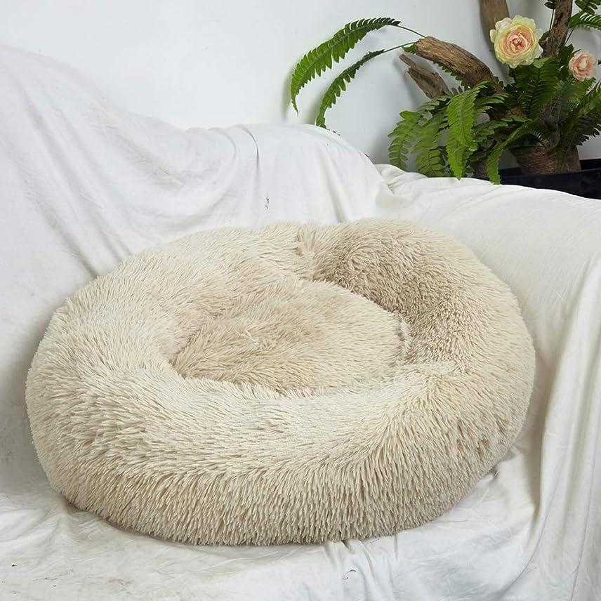 不良品永遠のドリルペットベッド犬、犬ドーナツ猫の毛皮睡眠バスケットの深さ子犬ラウンドウルトラソフト暖かい犬猫子犬,Rubbercolor,60cm
