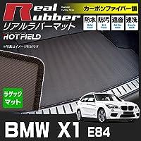 Hotfield BMW X1 E84 トランクマット ラゲッジマット カーボンファイバー調 防水