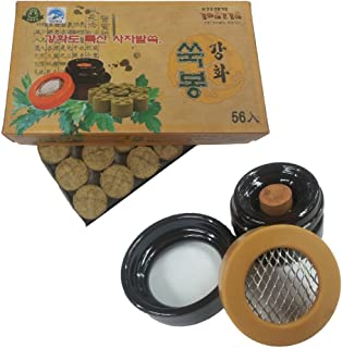 Ganghwaae Kungangae Myoung Pum Mugwort Pure Moxa Cone 56B With Burner