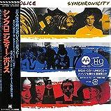 The Police: Synchronicity (UHQCD x MQA) (Paper Sleeve) (Audio CD)