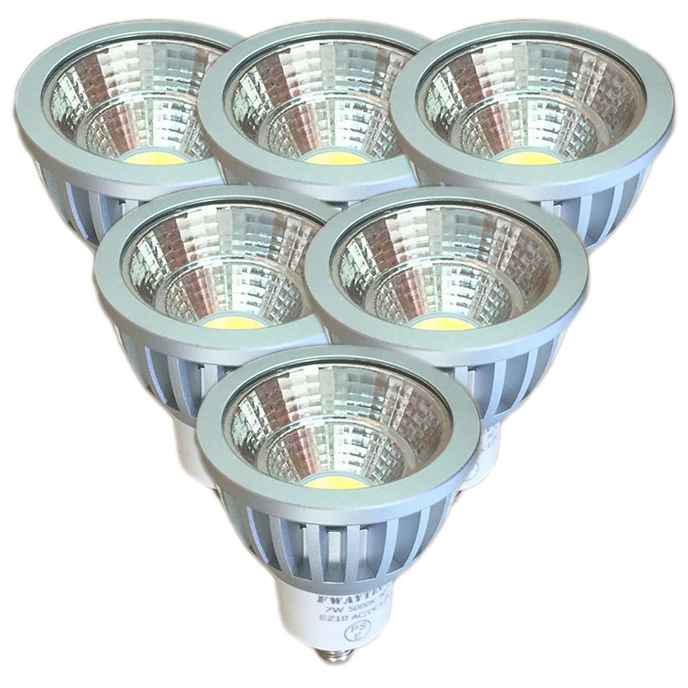 無しクマノミのホストFwaytech led ez10 12V COB7W LEDスポットライト ハロゲン電球60W~75W相当 密閉器具対応 (昼白色相当(5000K), 7W 中角30度 本体銀 EZ10口金(6個セット)) [並行輸入品]