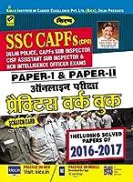 SSC CPO (CAPFS) Paper I & Paper II Online Exam Practice Work Book (Hindi) - 2176