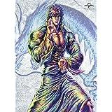 蒼天の拳 REGENESIS 第1巻<初回生産限定版> [Blu-ray]