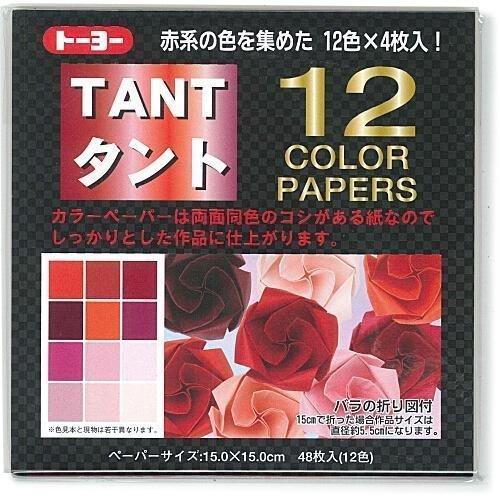 Japanisches Origami Papier Rottöne 12 Farben 15x15cm 48 Blatt / 068001