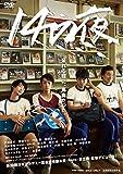 14の夜[DVD]