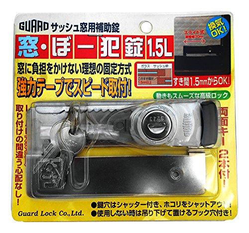 GUARD サッシュ窓用補助錠 窓・ぼー犯錠1.5L シルバー No.544S