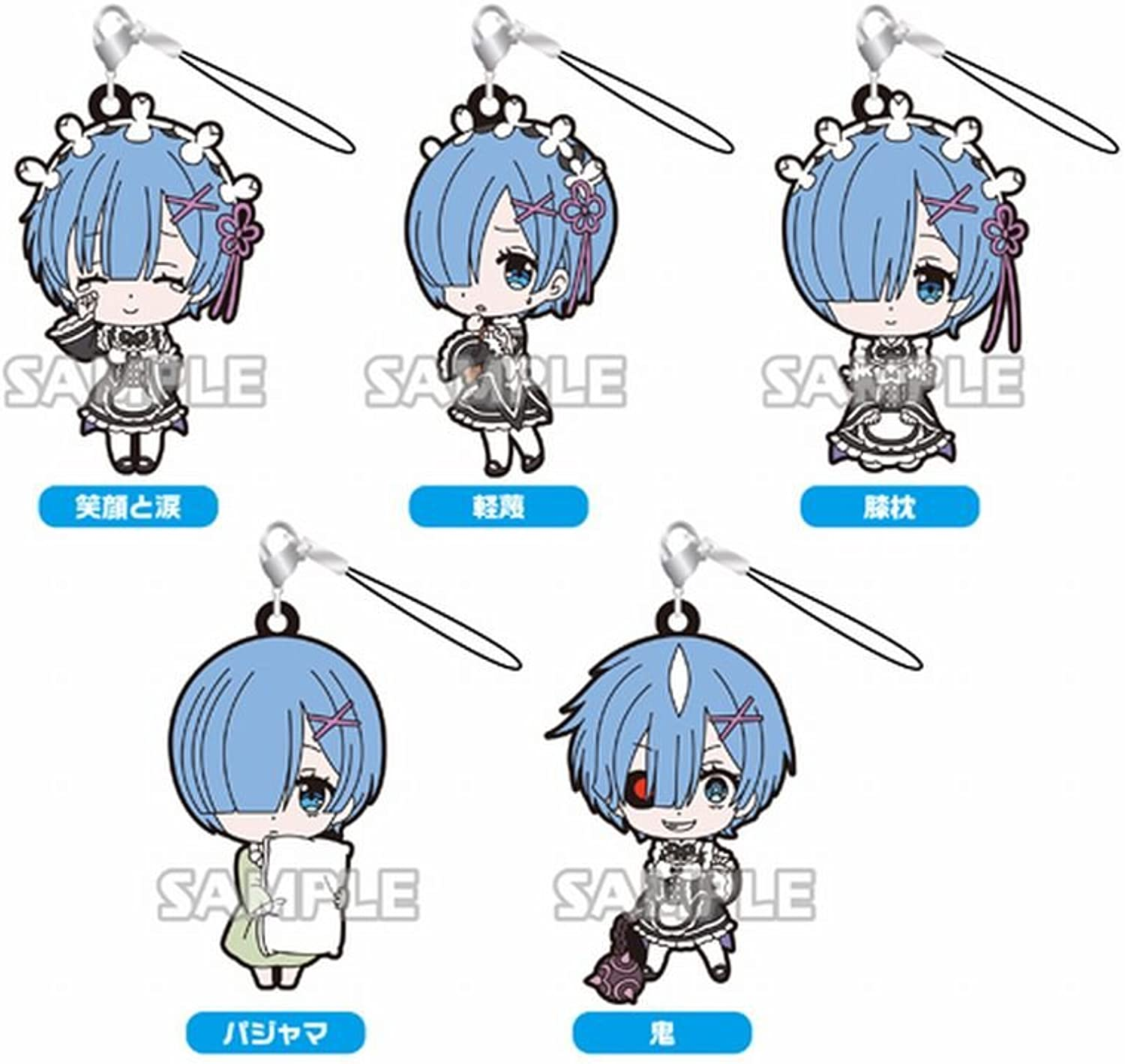 Bushiroad Starting Life in Another World  Rem Rubber Strap Set